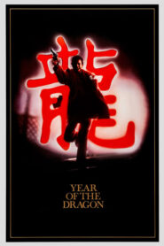 Year of the Dragon