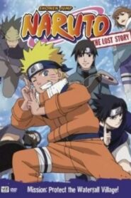 Naruto – The Lost Story